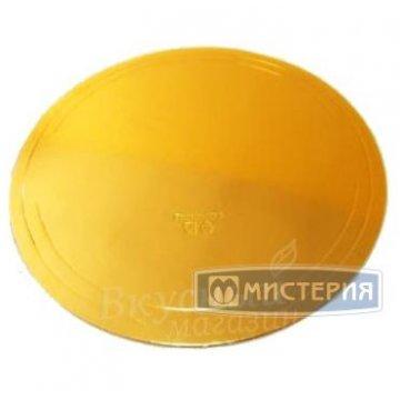 Подложка усиленная золото D 300 мм (толщина 0,8 мм) 100 шт./уп. 1 упак/кор