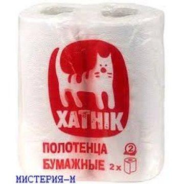 Полотенца бумажные Хатник 2шт/уп, 14уп/меш