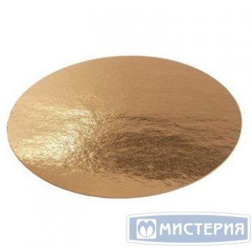 Подложка усиленная золото/серебро D 280 мм (толщина 0,8 мм) 100 шт./уп. 1 упак/кор