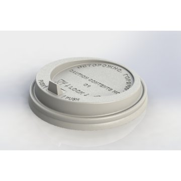 Крышка с клапаном 90мм КД-202 белая (1200шт/кор)