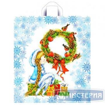 Пакет (мешок) петля ПНД 42х38см, 37мкм, Мечта снегурочки 50шт./уп 500шт./кор