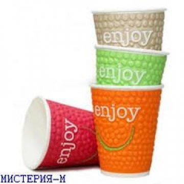 Стакан бумажный 200мл NDW9 Enjoy 37шт/уп 925шт/кор