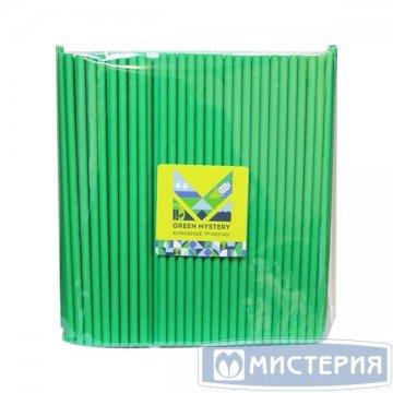 Трубочки бумажные Green, цвет зеленый, d=6мм L = 195мм 250 шт/уп 20 уп/кор