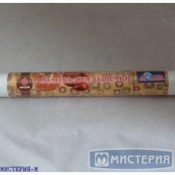 Бумага для выпечки 30 см х 50 м (20) (пленка)