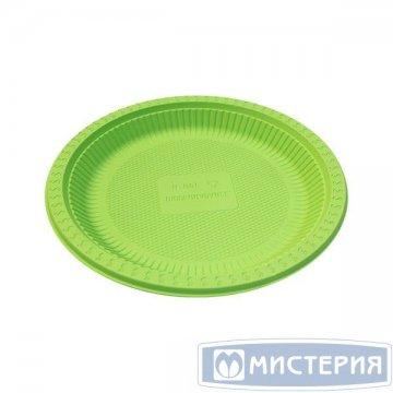 Тарелка кругл., d 229мм, h 18мм, зелён., кукурузный крахмал 50 шт./уп 20 упак/кор