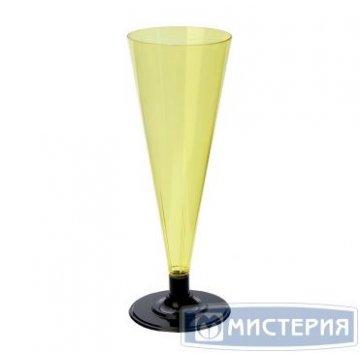 Фужер д/шамп, 0.18л, желт., черная ножка, ПС 6шт./уп. 396 шт/кор