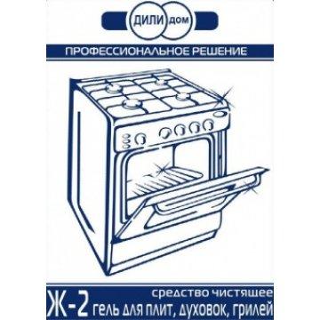 Средство чистящее Ж-2 гель для плит, духовок, грилей, 5000мл