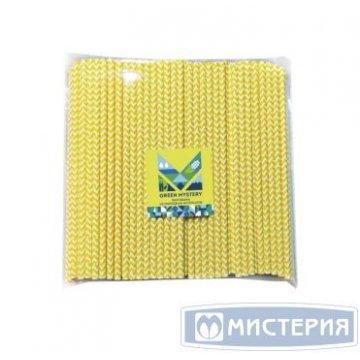 Трубочки бумажные Желтый зигзаг, цвет желто-белый, d=6мм L = 195мм 250 шт/уп 20 уп/кор