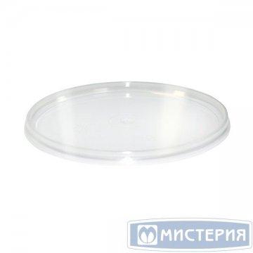 Крышка d-122 мм, прозрачная, ПП 540 шт/уп 540 шт/кор