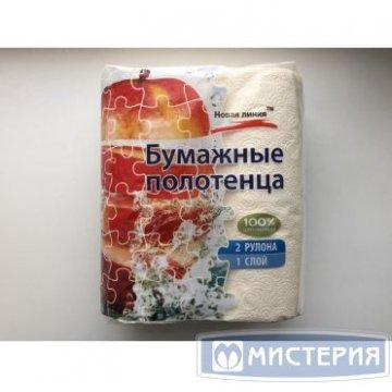 Полотенца Новая линия белые, бум., 1сл. ок. 28м/рул. 2 рул/уп 12 уп/кор
