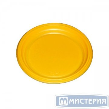 Тарелка d 205мм, жёлт., ПС 100 шт/упак. 2 000 шт/кор.