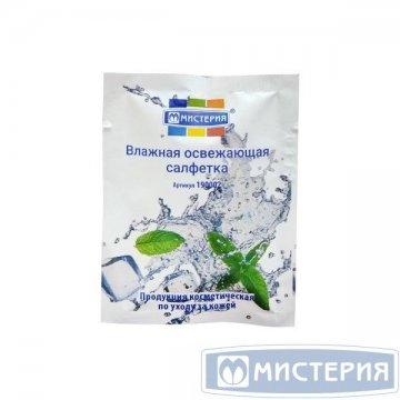Салфетка влажная саше Лимон Мистерия 1 шт/уп 1 000 шт/кор