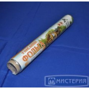 Фольга Гриль 29смх10м (20 мкм) в пленке 1рул./уп. 20рул/кор