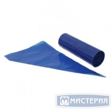 Мешок кондитер. в ролике LDPE,трехсл,синий,с микрорельефом наружной поверхн. 46см 100шт/уп 10уп/кор