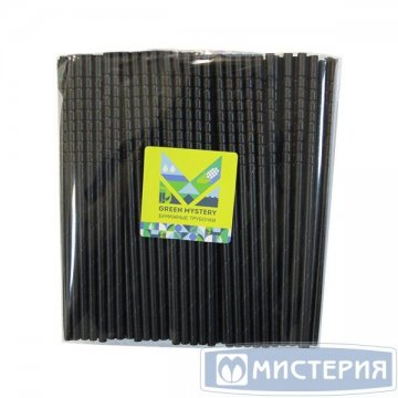 Трубочки бумажные с изгибом Black, цвет черный, d=6мм L = 195мм 250 штук/уп 20 упак/кор