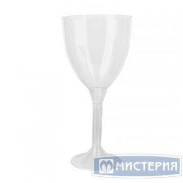 Бокал д/вина, 0.25л, h 180мм, (на высокой ножке), прозрачн., ПС 20 штук/уп 100 штук/кор