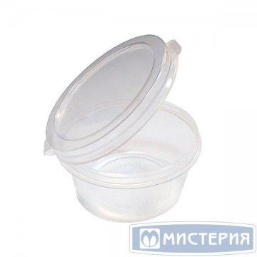Соусник с крышкой 80мл.d=70мм для пищ.прод. (box4Food) (0.080-0,96)