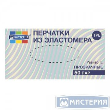 Перчатки однораз., эластомер (TPE), р-р L 50 пар/уп 20 уп /кор
