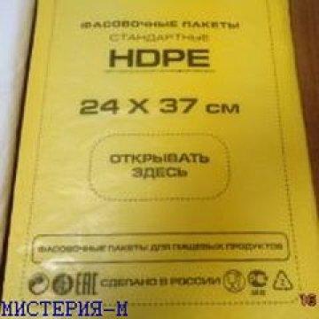 Пакет фасов. ПНД 24х37см  (евроуп.), 8мкм 1000 шт/уп 10000 шт/кор