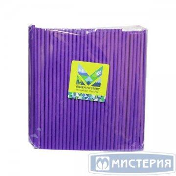 Трубочки бумажные Violet, цвет фиолетовый, d=6мм L = 195мм 250 шт/уп 20 уп/кор