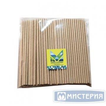 Трубочки бумажные Крафт, цвет крафт, d=6мм L = 195мм 250 шт/уп 20 уп/кор