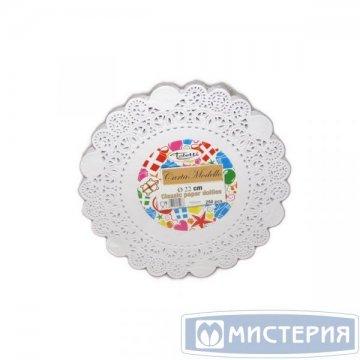 Салфетки серв. d 22см(внутр-12см), бел. бум. 250 шт/уп 8 уп/кор
