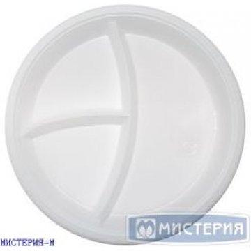 Тарелка d 210мм, 3-секц., бел., ПС 100 шт/упак 1200 шт/кор
