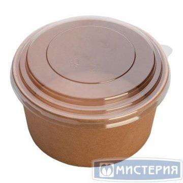 Упаковка(Салатник)DoEco Pure Kraft верх.d150мм,ниж.d128мм,h60мм,820мл,крафт,с пл.кр40щт/уп,240шт/кор